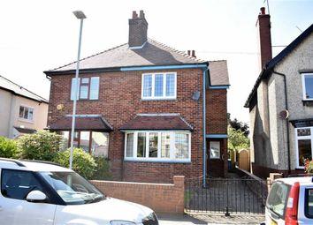 Thumbnail 2 bed semi-detached house for sale in St. James Road, Bridlington