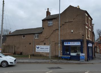 Thumbnail 1 bed flat for sale in Lower Church Street, Ashby-De-La-Zouch, Leicestershire