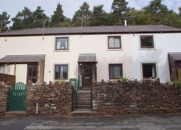 Thumbnail 2 bed terraced house to rent in Beacon Edge, Penrith