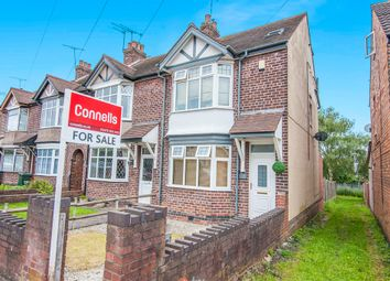 Thumbnail 3 bedroom end terrace house for sale in Beanfield Avenue, Finham, Coventry