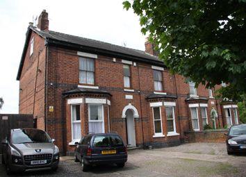Thumbnail Studio to rent in Stubbs Road, Wolverhampton