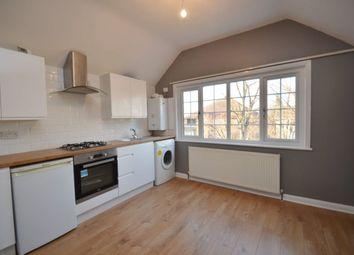 Thumbnail Studio to rent in Camborne Road, Sutton