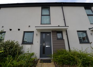 Thumbnail Terraced house for sale in Romsey Road, Southampton