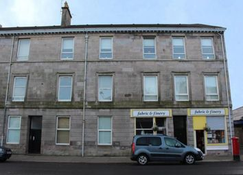 Thumbnail 2 bed flat for sale in 112 East Princes Street, Helensburgh, Argyll And Bute