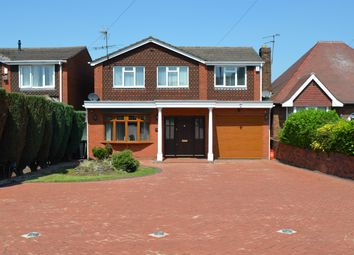 Thumbnail 4 bed detached house for sale in Coopers Bank Road, Gornal Wood