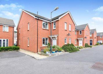 Thumbnail 2 bedroom terraced house for sale in Eden Grove, Filton, Bristol, City Of Bristol