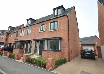 Thumbnail 4 bed semi-detached house for sale in Balmoral Close, Northampton