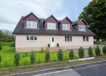 Thumbnail 5 bed detached house for sale in Biggar Road, Symington, Biggar, South Lanarkshire