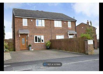 Thumbnail 3 bedroom semi-detached house to rent in Moorfield Mews, Blackburn