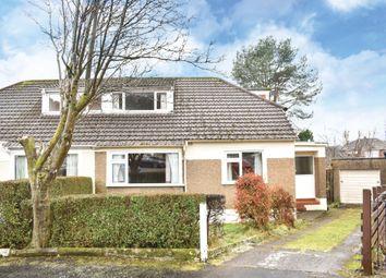 Thumbnail 3 bed semi-detached house for sale in Dirleton Gate, Bearsden, East Dunbartonshire