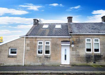 Thumbnail 3 bed cottage for sale in Chestnut Cottage, Miller Street, Larkhall