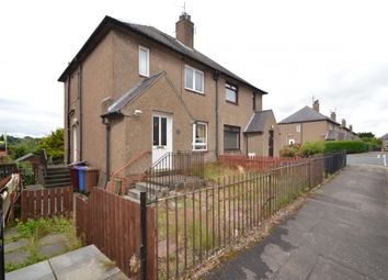 Thumbnail 2 bed terraced house for sale in Quarry Knowe, Dundee, Angus