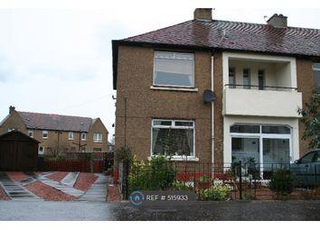 Thumbnail 2 bedroom flat to rent in Grangemouth, Grangemouth