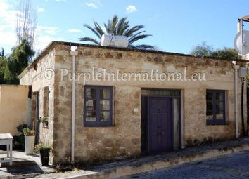 Thumbnail Commercial property for sale in Armou, Cyprus