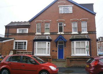 Thumbnail 4 bed end terrace house to rent in Heathfield Road, Kings Heath, Birmingham