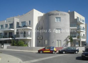 Thumbnail 3 bed property for sale in Aradippou, Cyprus