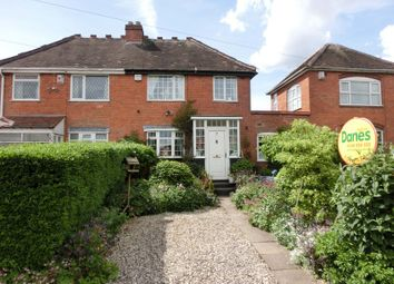 Thumbnail 2 bed semi-detached house for sale in Westfield Avenue, Birmingham