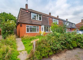 Thumbnail 3 bed end terrace house for sale in Marissal Road, Henbury, Bristol