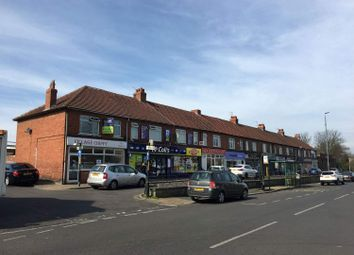 Thumbnail Retail premises for sale in Station Parade, Station Road, Billingham