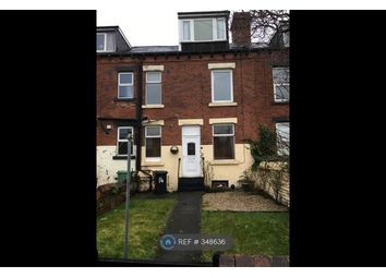 Thumbnail 2 bed terraced house to rent in Lake Terrace, Leeds