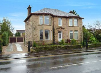 Thumbnail 6 bed detached house for sale in Balloch Road, Balloch, Alexandria, West Dunbartonshire