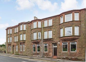 Thumbnail 18 bed flat for sale in Wellington Street, Kilmarnock
