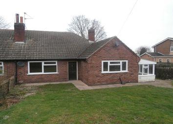 Thumbnail 3 bedroom bungalow to rent in Church Lane, Thrumpton