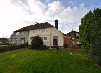 3 bed semi-detached house for sale in Wyatt Close, Bishopsworth, Bristol BS13