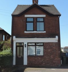 Thumbnail 1 bed flat for sale in Tixall Road & The Haberdashery, Stafford, Stafford, Staffs