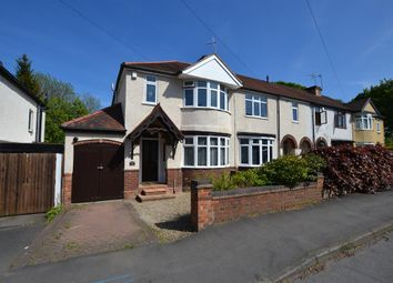 3 bed end terrace house for sale in Coney Green, Stourbridge DY8