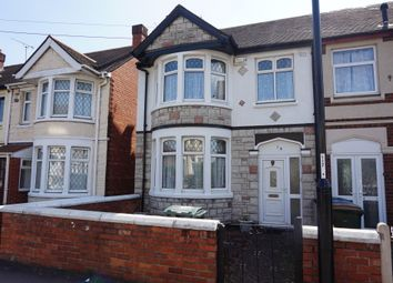 Thumbnail 3 bedroom end terrace house for sale in Purcell Road, Courthouse Green, Coventry