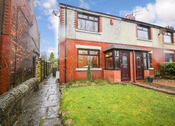 Thumbnail 2 bed terraced house for sale in Back Lane, Appley Bridge, Wigan