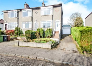 Thumbnail 2 bedroom end terrace house for sale in Stamperland Drive, Clarkston, Glasgow