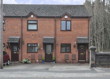 Thumbnail 2 bed end terrace house for sale in Bond Street, Stirchley, Birmingham