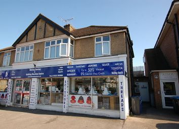 Thumbnail 2 bed flat for sale in Woodham Lane, New Haw