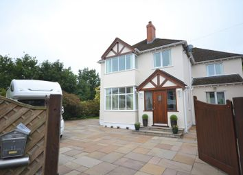 Thumbnail 4 bed detached house for sale in Middlehills, Macclesfield