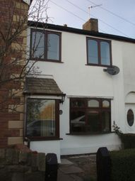 Thumbnail 3 bed terraced house to rent in 156 Tower Hill Road, Upholland