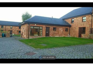 Thumbnail 1 bed bungalow to rent in Home Farm Court, Coatbridge