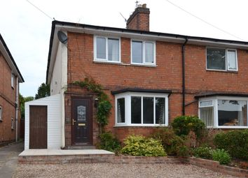 Thumbnail 3 bed end terrace house for sale in Middlemore Road, Northfield, Birmingham