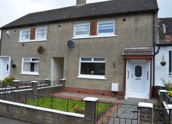Thumbnail 2 bed terraced house for sale in Dormiston Rd, Blackwood