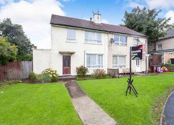 Thumbnail 3 bed semi-detached house for sale in Fleetwood Close, Blackburn, Lancashire