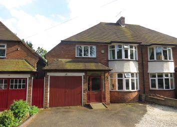 Thumbnail 3 bed semi-detached house for sale in West Avenue, Castle Bromwich, Birmingham