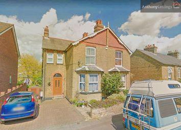 Thumbnail 1 bed flat to rent in Fanshaw Street, Hertford