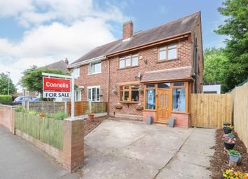 Thumbnail 3 bed semi-detached house for sale in Mattox Road, Wednesfield, Wolverhampton