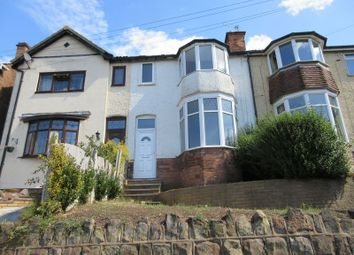 Thumbnail 4 bed terraced house for sale in George Road, Erdington, Birmingham