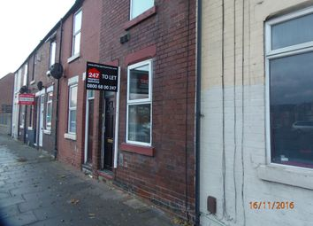 Thumbnail 2 bedroom terraced house to rent in Church Way, Doncaster