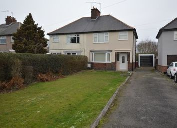 Thumbnail 3 bed property to rent in Chesterfield Road, Chesterfield