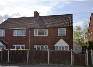 Thumbnail 3 bed semi-detached house for sale in 17 Sycamore Avenue, Wickersley