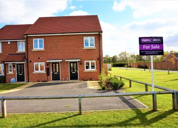 Thumbnail 2 bed end terrace house for sale in Southlands Court, South Milford