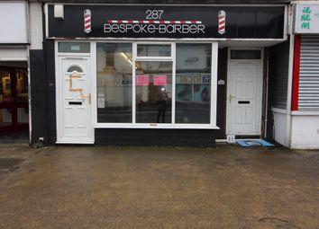 Thumbnail Land to rent in Norton Road, Norton, Stockton-On-Tees